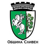 герб на Община Сливен - клиент на Шелтърс България